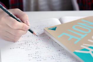 ノートと教科書の組み合わせで授業の理解度をアップ!