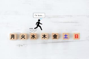 【勉強スケジュール管理術】一日ごと、長期的スケジュールの立て方を大公開