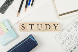 【勝てる学習術】実戦的な受験勉強の「技」教えます