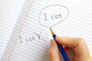 【モチベーションアップ術】やる気の出ない原因から解決する