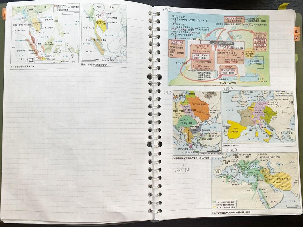 公開、私の凄ノート! 世界史他、暗記科目のおすすめノートの作り方