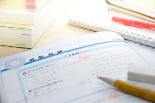 【勝てる学習術】数学の計算ミスを減らすには?