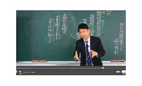 池上先生の授業イメージ