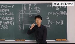 センター数学I・A