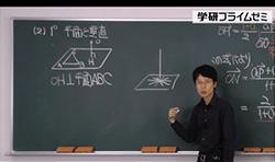 センター数学II・B