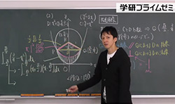 京大文系数学