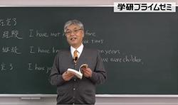 竹岡の英文法・語法 ULTIMATE Rules