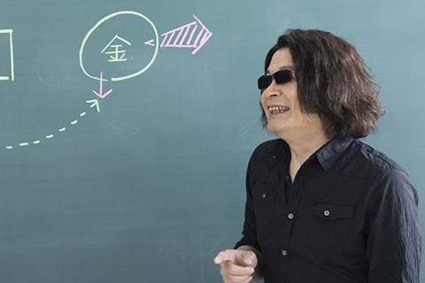 野島博之先生