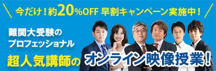 学研プライム研究所
